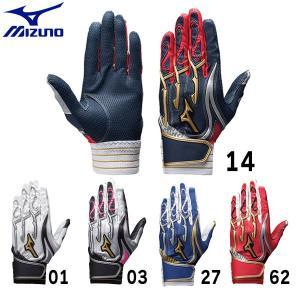 野球 バッティング手袋 両手用 一般用 ミズノ MIZUNO ミズノプロ シリコンパワーアーク MI|move
