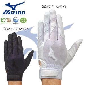 野球 MIZUNO【ミズノ】一般用 守備用手袋 片手|move