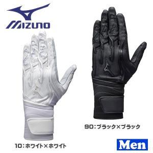 野球 バッティング手袋 両手用 一般用 ミズノ MIZUNO ミズノプロ シリコンパワーアーク Ml Long|move