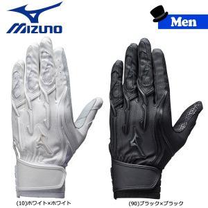 野球 バッティング手袋 一般 高校野球 ミズノMIZUNO ミズノプロ シリコンパワーアークMI 両手用|move