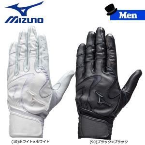 野球 バッティング手袋 一般 高校野球 ミズノMIZUNO ミズノプロ モーションアークMF 両手用|move