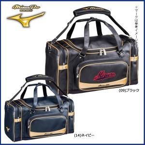 野球 MIZUNO ミズノ ミズノプロ 遠征バッグ 約75L|move