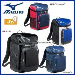 野球 バッグ バックパック M 一般用 ジュニア 少年 ミズノ MIZUNO 約25L|move