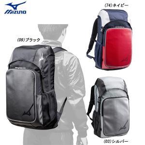 野球 バッグ バックパック 一般用 ミズノ MIZUNO 約30L|move
