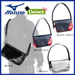 野球 バッグ 一般用 ミズノ MIZUNO ミニメッセンジャー 約4L|move