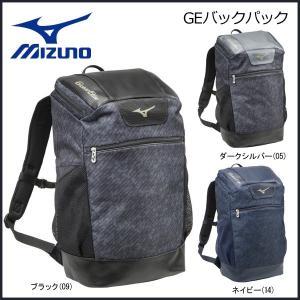 野球 バックパック バッグ 一般用 ミズノ MIZUNO グローバルエリート GEバックパック 約30L|move