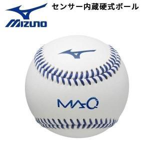 野球 計測 分析 センサー内蔵硬式ボール MAKYU MAQ ミズノ MIZUNO 本体|move