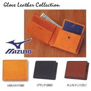 MIZUNO ミズノ ミズノプロ Glove Leather Collection 牛革(スムース) 二つ折り財布|move