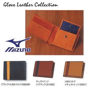 MIZUNO【ミズノ】ミズノプロ Glove Leather Collection 牛革(スムース) 二つ折り財布 move