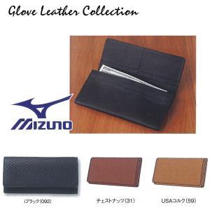 MIZUNO ミズノ ミズノプロ Glove Leather Collection 牛革(型押し) 長財布|move