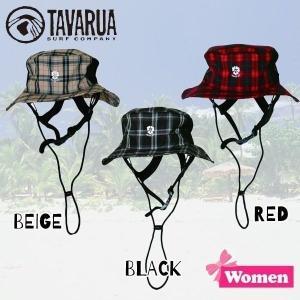 サーフィン ウエットスーツ キャップ 海水浴 プール 帽子 サーフハット タバルア(TAVARUA) レディースチェック柄サーフハット sum-hat-w sps-sf sf-sl|move