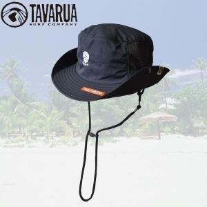 サーフィン ウエットスーツ サーフハット・キャップ 海水浴 プール 帽子 タバルア(TAVARUA) レディース スタンダード MOVE別注カラー 国産品 sum-hay-w|move