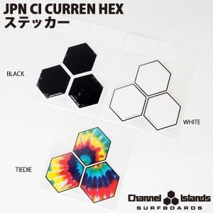 A# 正規品 アルメリック チャネルアイランズ JPN CI CURREN HEX ステッカー 12x11cm|move