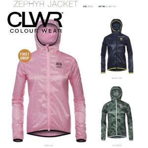 カラーウエア COLUR WEAR レディース ランニングウエア Zephyr Jacket (PACKABLE)|move