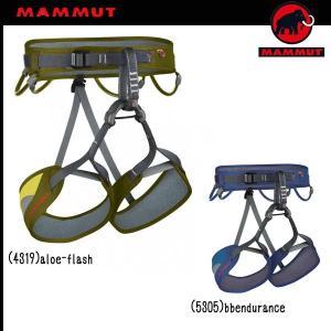 MAMMUT Ophir(マムート)(P)(sale15)|move