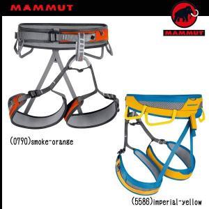 MAMMUT Ophir 3 Slide (マムート)  (p15) move