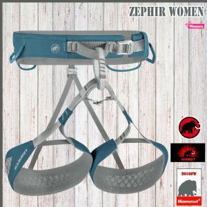 マムート MAMMUT Zephir Women カラー:5713 (p15)|move
