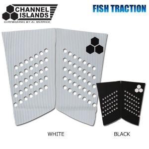 正規品 チャネルアイランズ アルメリック FISH TRACTION デッキパッド フィッシュテール サーフィン用 あすつく|move