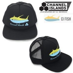 正規品 チャネルアイランズ アルメリック CI YIN FISHER HAT BLACK キャップ あすつく|move