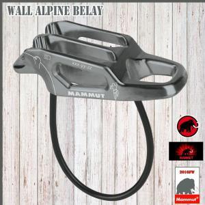 マムート MAMMUT Wall Alpine Belay カラー:0139 (p15)|move