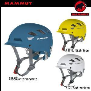 MAMMUT(マムート) El Cap  EL キャップ   【P10】(sale15)|move
