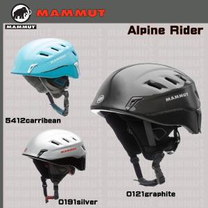 MAMMUT Alpine Rider(マムート)(P)(sale15)|move