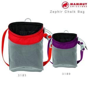 MAMMUT Zephir Chalk Bag (マムート)