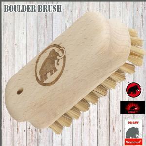 マムート MAMMUT Boulder Brush カラー:7369 (p15)|move