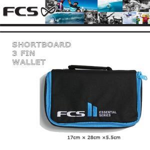 サーフィン サーフアクセサリー フィン FCS エフシーエス SHORTBOARD 3 FIN WALLET フィンケース|move