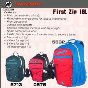 マムート MAMMUT First Zip 16L  ファーストジップ16  (p15)|move