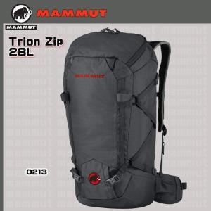 マムート MAMMUT Trion Zip 28  トリオンジップ28 move