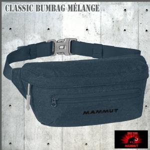 MAMMUT(マムート) Classic Bumbag M?lange クラッシックバムバッグメランジ 《MAMMUT_2016SS》(P) move