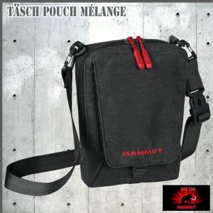 MAMMUT(マムート) Tasch Pouch M?lange タッシュポーチメランジ 《MAMMUT_2016SS》(P)|move
