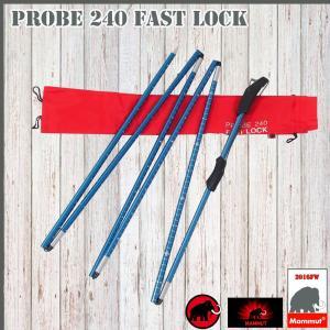 マムート MAMMUT Probe 240 fast lock (BackCountry対応) move