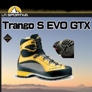 LA SPORTIVA Trango S EVO GTX スポルティバ SPORTIVA|move