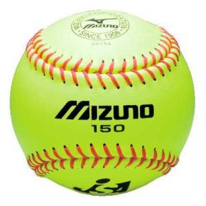 MIZUNO ミズノ JSA公認球 革ソフトボール試合球 3号球 単品売り(1個)|move