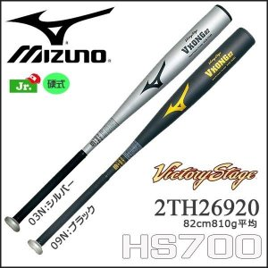 野球 MIZUNO ミズノ 中学硬式金属バット ビクトリーステージ Vコング02 82cm810g平均|move