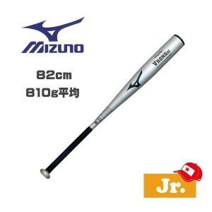 野球 MIZUNO ミズノ 中学硬式金属バット Vコング02 シルバー 82cm810g平均|move
