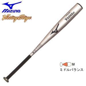 MIZUNO ミズノ 中学硬式金属バット ビクトリーステージ Vコング02 84cm -シルバー-|move