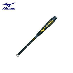 野球 MIZUNO ミズノ 少年硬式金属バット ボーイズリーグ Vコング02 82cm720g平均 ブラック 新球対応|move