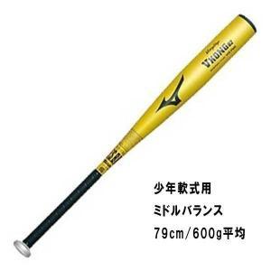 野球 MIZUNO ミズノ 少年軟式バット V-コング 02 79cm/600g平均|move