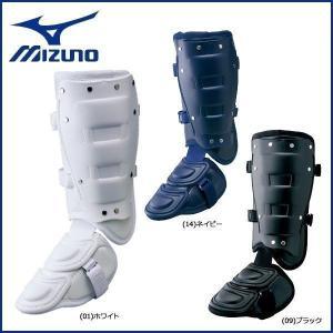 野球 MIZUNO ミズノ フットガード 打者用プロテクター -高校野球対応-|move