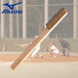 野球 MIZUNO ミズノ ソール汚れ取り 金属ブラシ|move