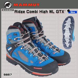 MAMMUT(マムート) Ridge Combi High WL GTX Men リッジクライムハイWL GTX (P) (SB) (PDN)(sale15) move