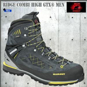 MAMMIT(マムート) Ridge Combi High GTX Men(MAMMUT_17SS)|move