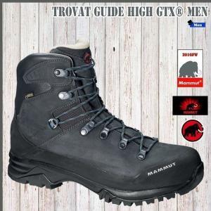 MAMMUT(マムート) Trovat Guide High GTX Men カラー:0907 (P...
