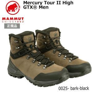 MAMMUT Mercury Tour 2 High GTX Menカラー:0025 マムートマーキ...