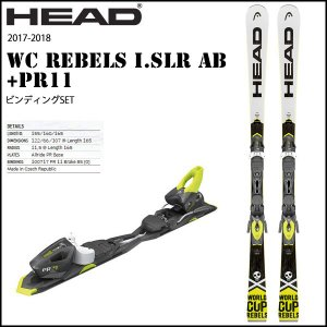 スキー スキー板 17-18 HEAD ヘッド WC REBELS ISLR AB+PR11|move