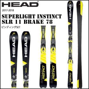 スキー スキー板 17-18 HEAD ヘッド INSTINCT SUPERLITE FOR JAPAN+SLR 11 move