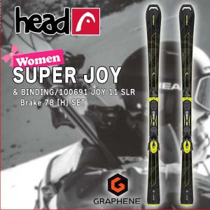 スキースキー板 セット16-17 HEAD super Joy SLR +JOY 11 SLR BR.78 m.bk/fla.yw|move